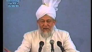 Friday Sermon 16 August 1996