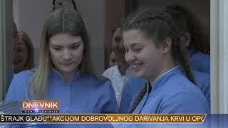 VTV Dnevnik 11. veljače 2020.