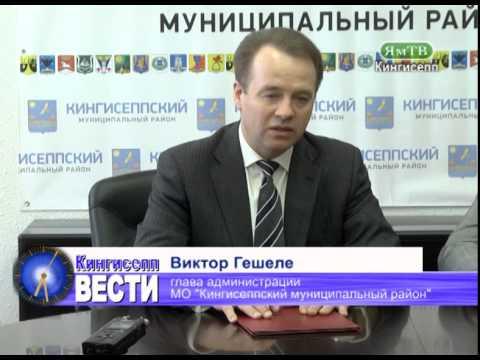 ЯмТВ Договор социально экономического партнерства с ООО НОВАТЭК – Усть Луга