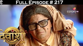 Devanshi - 22nd May 2017 - देवांशी - Full Episode (HD)