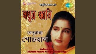 free mp3 songs download - Tumi acho prabhu mp3 - Free youtube