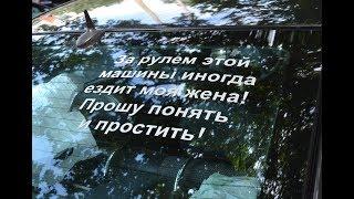 Видео отчёт рейда на улице Пушкина в Кишинёве