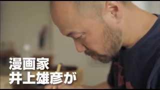 http://www.historychannel.co.jp/inouetakehiko_gaudi/ ヒストリーチャ...