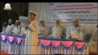 Bainul Azlaa Musabaqati Ijlaase Aam - Organized By Jamia Islamia, Bhatkal