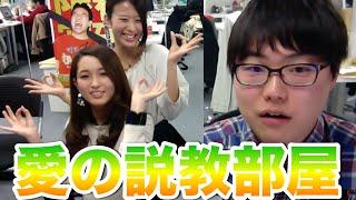 【モンスト】さなぱっちょ 愛の説教部屋[1/17] さな 検索動画 29