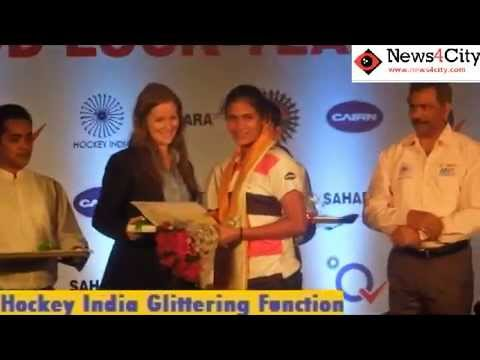 Hockey India Glittering Function