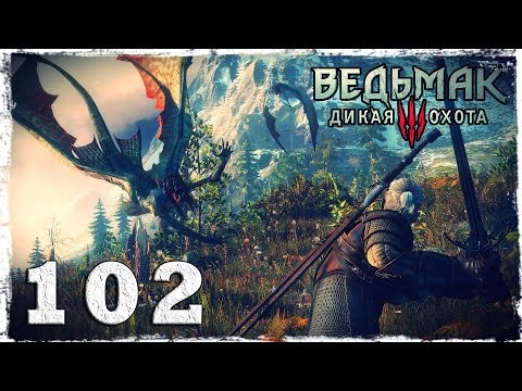 Смотреть прохождение игры [PS4] Witcher 3: Wild Hunt. #102 (2/2): Ненавижу летающих бестий.