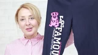 Покупки одежды c примеркой Иваново