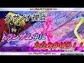 【EXVS2実況】スサノオ視点【トランザム中にたたみかけろ!!】