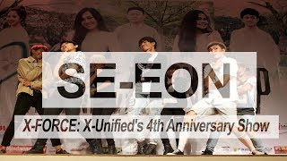 BTS (방탄소년단) BAEPSAE (뱁새) + FIRE (불타오르네 ) DANCE COVER by SE-EON