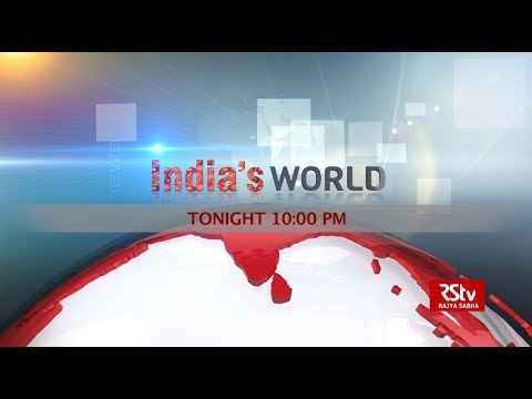 Promo- India's World: Indo-Pacific Strategy | Today 10 pm