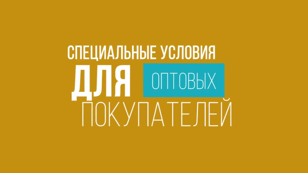 ROYROBSON Осень-зима 2016. Мужская одежда в Харькове - YouTube
