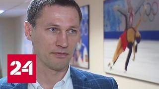 Федерация бокса России учится жить по новым правилам