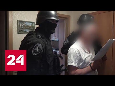 В Твери задержан криминальный авторитет по кличке Касьян - Россия 24