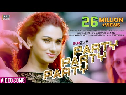 Party Party Party Full Video Song | Bobby...