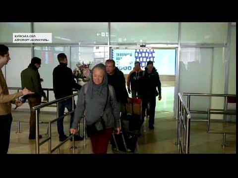 """Спалах коронавірусу: в аеропорту """"Бориспіль"""" вводять перевірки пасажирів з Китаю"""