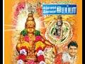 Download Anthaavaraar Ayyappa Murugadhasan Aathiyile MP3 song and Music Video