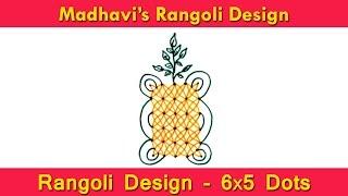 Chukkala Muggulu | Dotted Rangoli | Kolam - 5x6 Dots Tulasi Kota