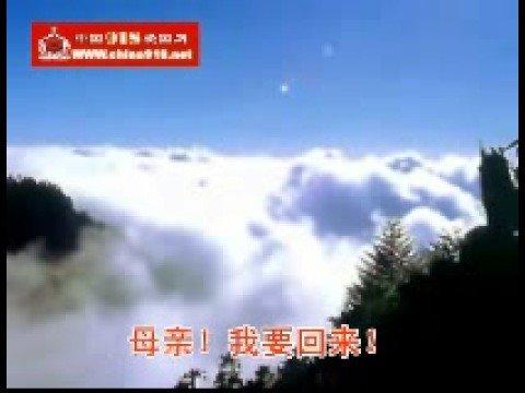 七子之歌恶搞_七子之歌,台灣 The Taiwan Song - YouTube