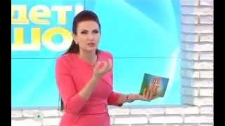 Благовещенская семья попала на ток-шоу НТВ «Все будет хорошо!»