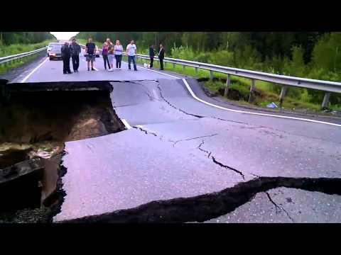 Начало обрушения дороги у Демьянки. Трасса Тюмень - Ханты-Мансийск