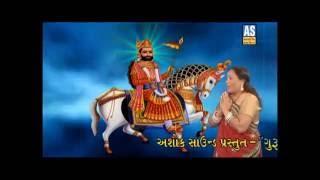 Ramdevpir Aarti || Jay Jay Pir Rama Mangla || Ramdevpir Na Bhajan
