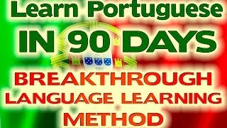 Learn Portuguese Online -  Easy Learning with Software -  2018