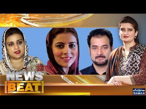Maulana Sami ul Haq ki shahadat | News Beat | Paras Jahanzeb | SAMAA TV | Nov 02, 2018