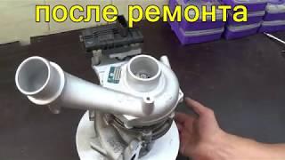 Nissan Pathfinder 2.5L ремонт турбокомпрессора