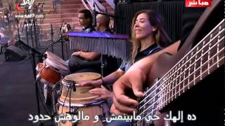 ترنيمة ماتعولش الهم ومتخافش ربنا موجود - زياد شحادة - احسبها صح ٢٠١٤