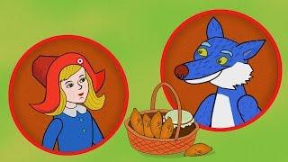 Красная Шапочка - мультфильм (французская сказка)