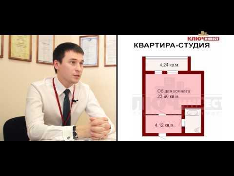 Типовые планировки квартир в Челябинске