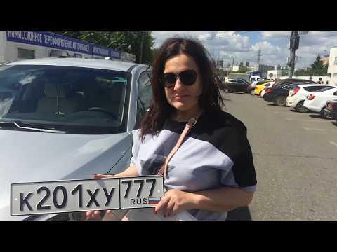 Постановка машины на учет в ГИБДД    Отзыв   Помощь в ГИБДД   Регистрация авто ГИБДД