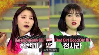 [ENG SUB] MIXNINE FITNESS TEST