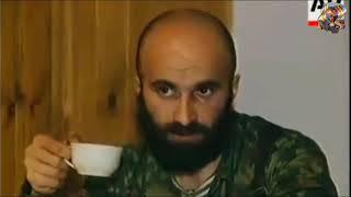 Шамиль Басаев о свободе