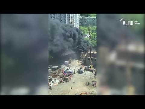 VL.ru - Во Владивостоке на стройплощадке в районе улицы Кирова загорелась смола