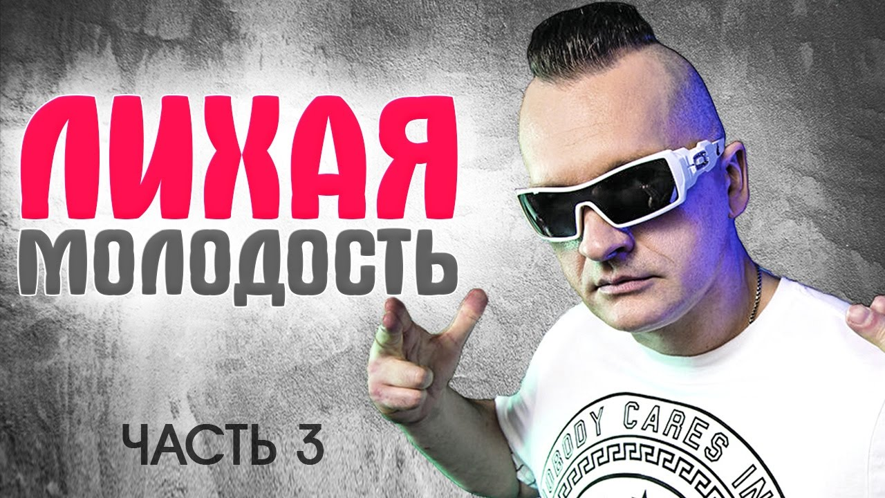 The star of the 90s Kai Metov for the first time showed his illegitimate children 11/13/2015 20