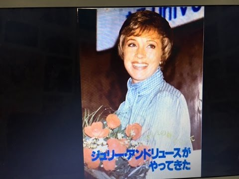 1977Julie Andrews Japan concert  uncut radio broadcast part1