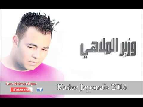 2012 MANEL TÉLÉCHARGER RADIA