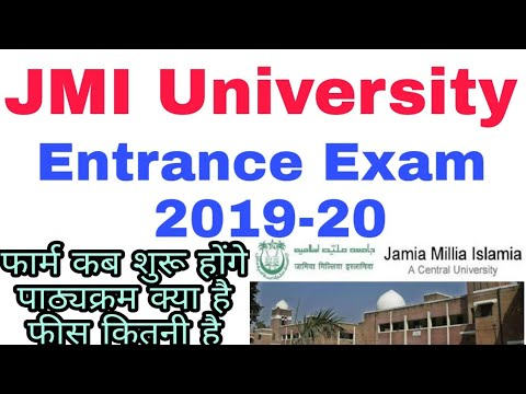 Jamia Millia Islamia University Entrance Exam Date details
