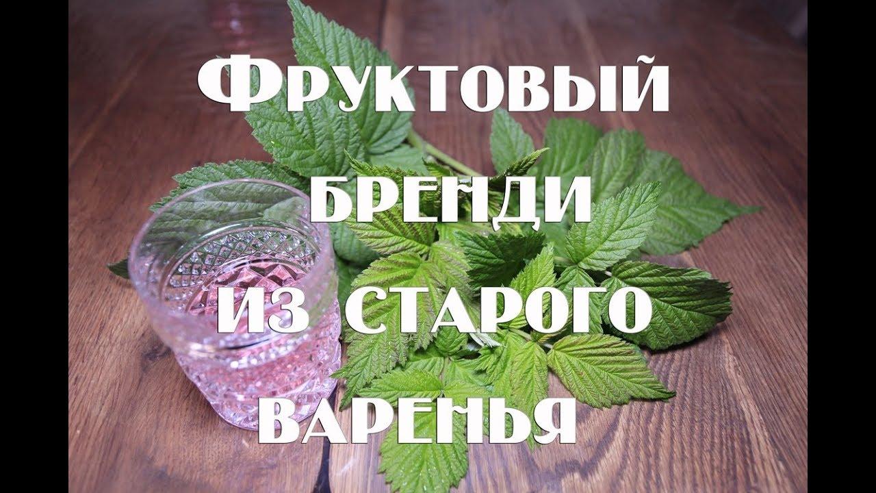 рецепт адской браги
