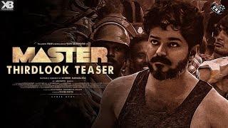Master Third Look Teaser | Thalapathy Vijay | Vijay Sethupathi Getup | Aniruth | Lokesh