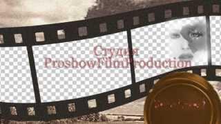 Переходы для ProShow Producer Звезда #2 скачать бесплатно