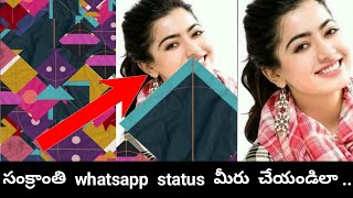 Download whatsapp status videos in telugu 2020 || tech in telugu