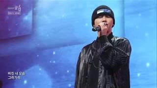 [EBS 스페이스 공감] 선공개 영상 Babylon(베이빌론) - 내 마음에 비친 내 모습