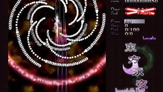 "Touhou 8: Imperishable Night - Hidden Bug ""Hermit of an Endless Night"" - Yukari Yakumo - Lunatic"