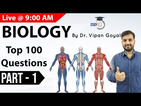 General Science Biology, Top 100 MCQ For UPSC State PCS SSC CGL Railways By Dr Vipan Goyal, Part 1