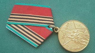 Медаль 40 лет Победы в Великой Отечественной Войне 1941 - 1945 годов Обзор цена и стоимость.