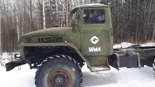 Первый пробный выезд Урал/URAL 4320 после длительного ремонта.