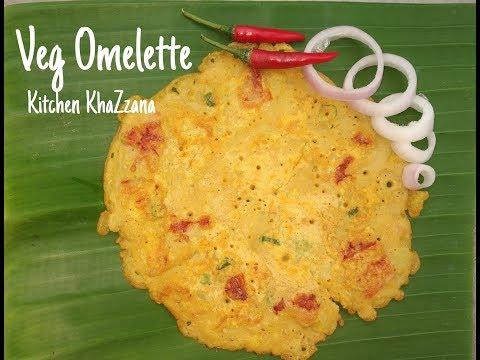 Veg Omelette|Odia Besan Pitha|egg omelette without egg|Gram flour pancake